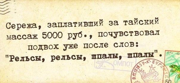 1416085620_frazochki-25 (604x280, 177Kb)