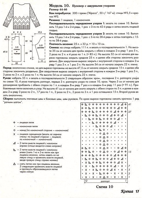 lGzXUqJgBgI (491x684, 264Kb)