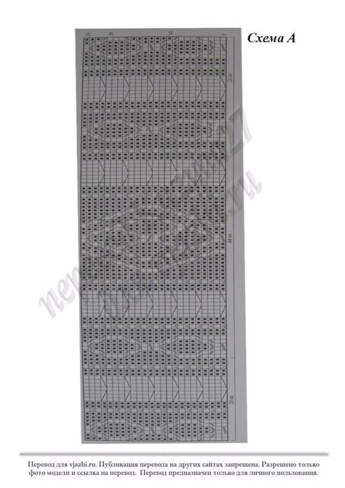 GTA9IEDSBR0 (494x700, 186Kb)