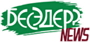 6209540_logo_BESEDER_NEWS (90x42, 7Kb)