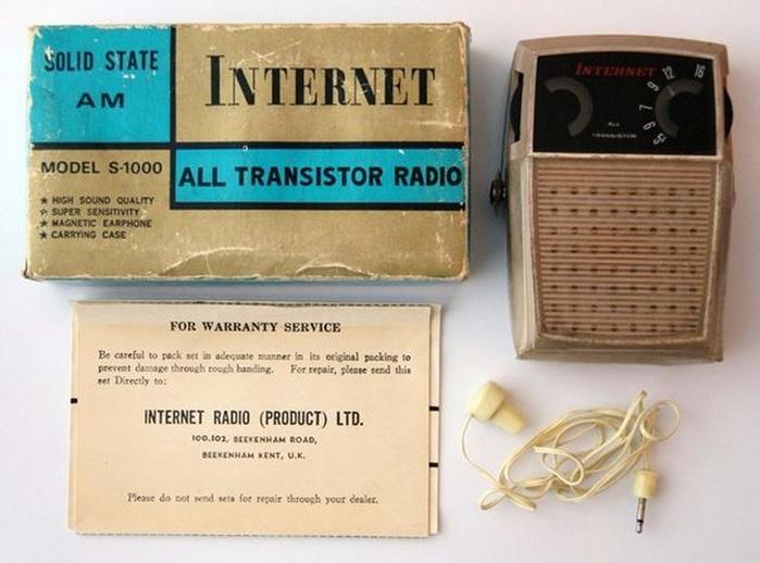 радиоприемник INTERNET 2 (700x518, 308Kb)