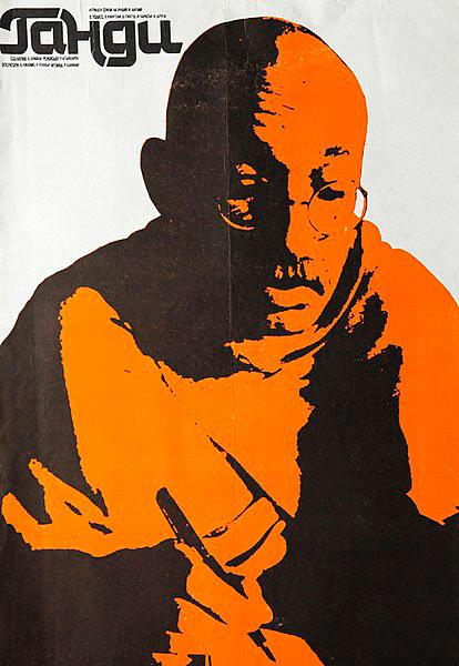 1415502_Gandhi (414x600, 98Kb)