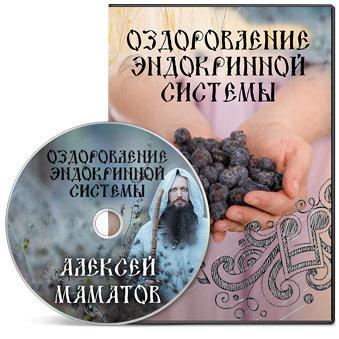4687843_mamatov (339x339, 42Kb)