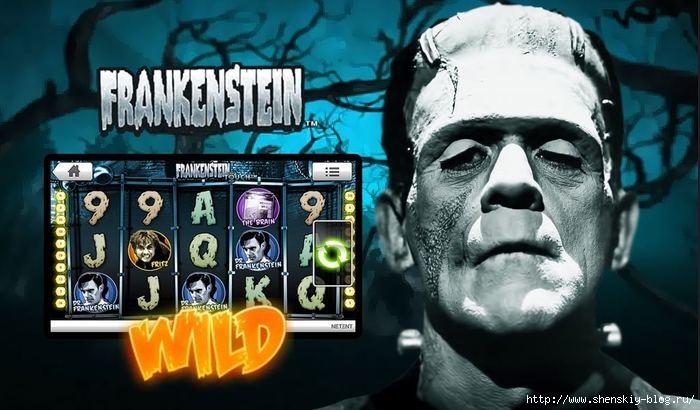 бесплатный игровой автомат Франкенштейн/4121583_5404_frankensteinslot1 (700x410, 171Kb)