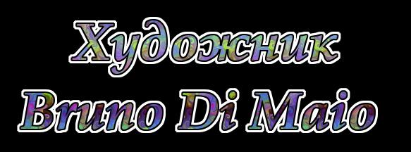 coollogo_com-19799925 (583x216, 95Kb)