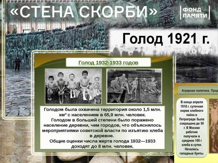 4498623_stena_placha_351 (700x525, 358Kb)