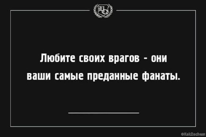 5421357_783 (700x465, 17Kb)
