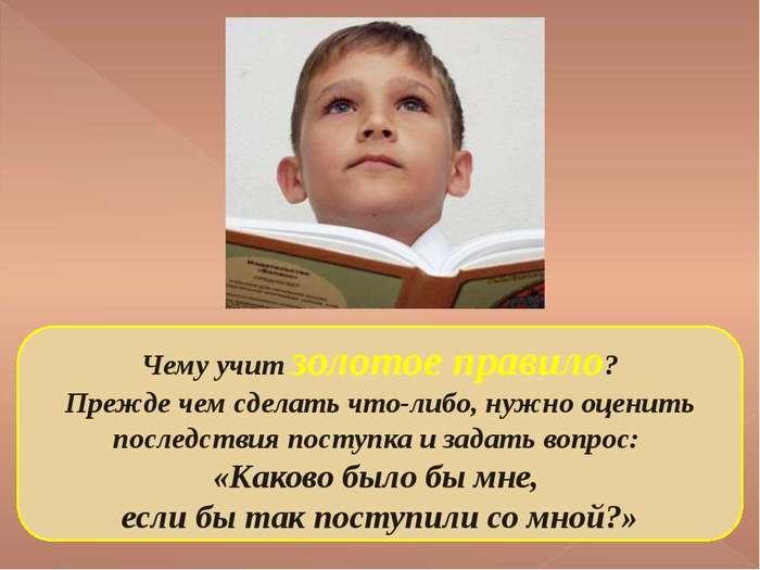 5421357_img11 (700x525, 31Kb)