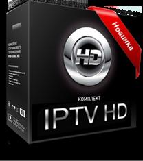 IPTV-22 (208x235, 50Kb)