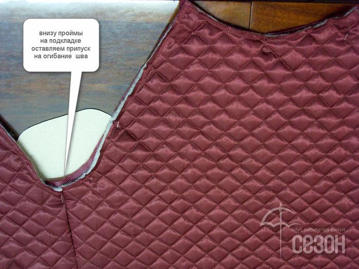 Как сшить стёганую куртку 85