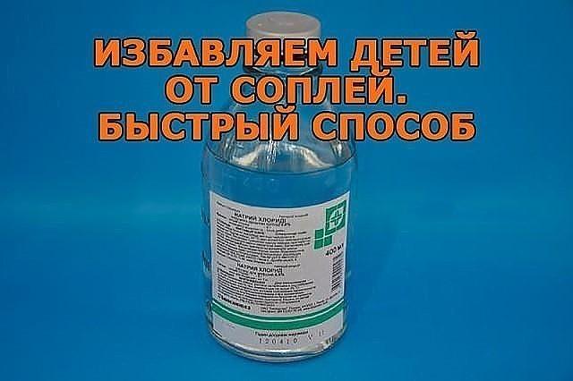 image (640x426, 178Kb)
