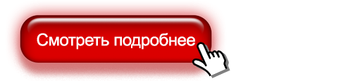 багетная мастерская ростов-на-дону/4962324_253011503 (501x116, 39Kb)