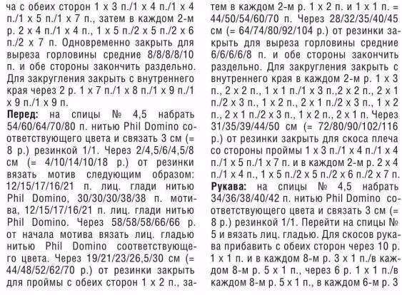 0_130c07_bebe0abe_orig (563x414, 229Kb)