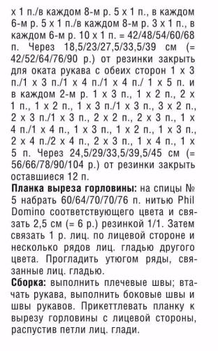0_130c14_c6248529_orig (312x501, 133Kb)
