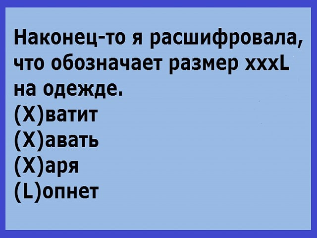 image (2) (640x480, 144Kb)