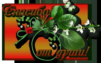 0_10bd85_909f1b69_orig (350x218, 109Kb)