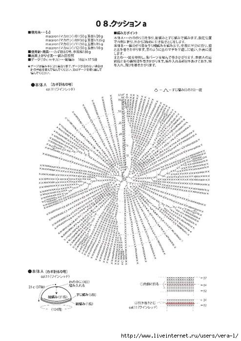 0_211d6f_689e2e4f_orig (494x700, 194Kb)