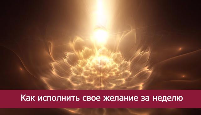 content_energ_uzly_1__econet_ru (640x368, 122Kb)