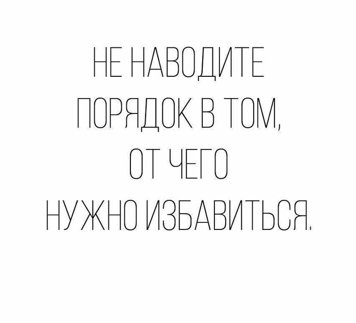 23376613_1602381443158181_9096894136090389882_n (700x635, 80Kb)