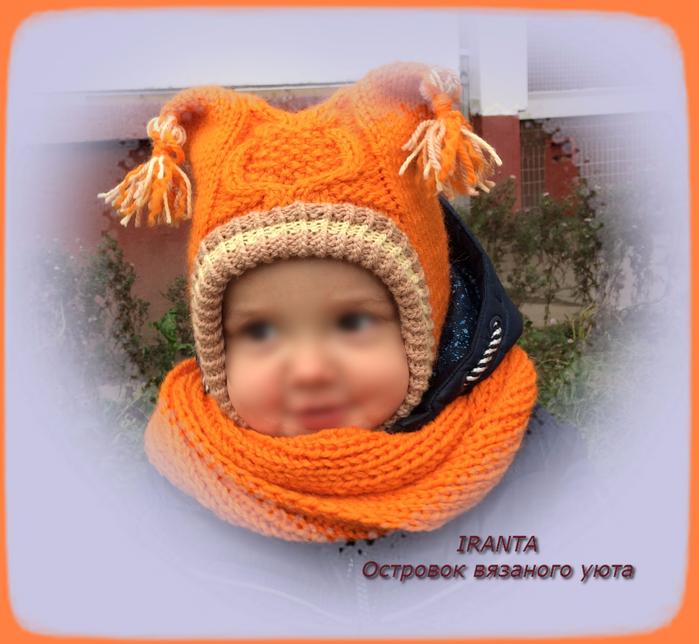 Оранжевый Совенок. Модель.2  (700x644, 414Kb)