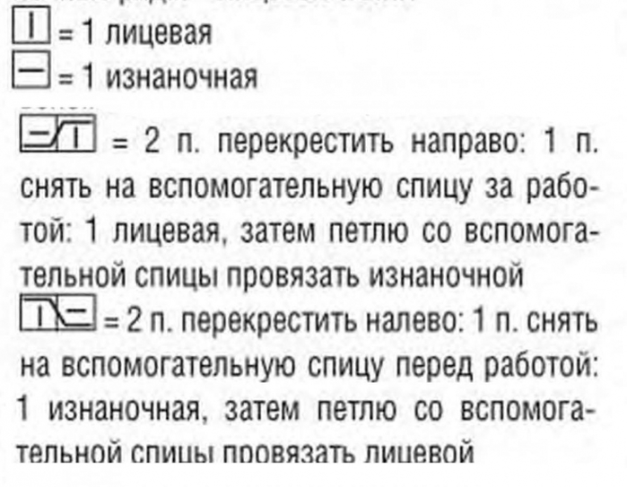 3937411_polosatoeteploeplateudlinennyyzhiletschemevyazaniespicamidlyazhenshchinplatyasarafany_3 (700x543, 173Kb)