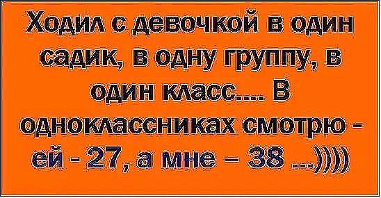 3 (548x285, 190Kb)