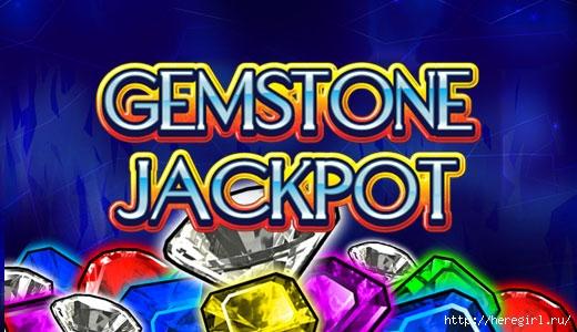 gemstone-jackpot (520x300, 135Kb)