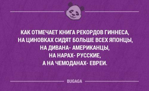 1504881488_otkritki-13 (500x305, 101Kb)