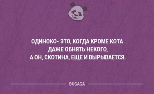 1509256409_otkritki-15 (500x305, 72Kb)