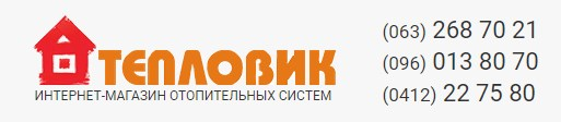 3006307_Radiator (513x112, 16Kb)