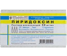 Пиридоксин (витамин В6) для волос (259x216, 20Kb)