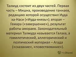 5421357_th_3 (250x188, 11Kb)