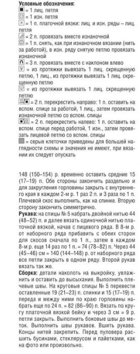 Fiksavimas.PNG3 (275x694, 160Kb)
