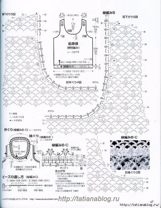 p0045 copy (539x700, 332Kb)
