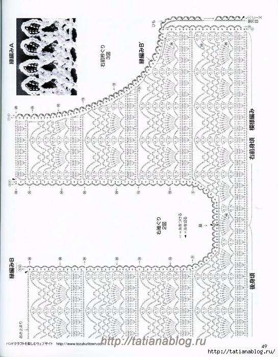p0047 copy (545x700, 318Kb)