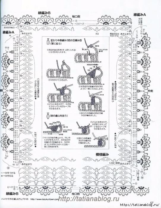 p0055 copy (542x700, 365Kb)