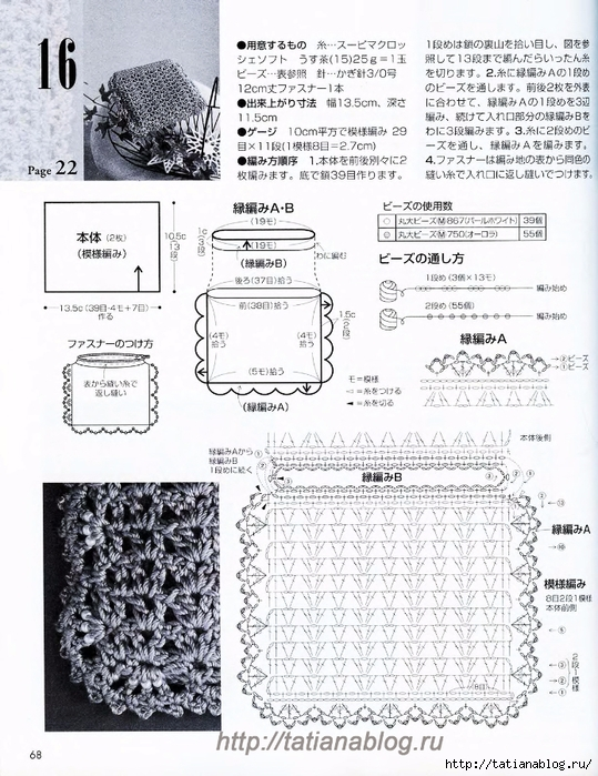 p0066 copy (539x700, 336Kb)