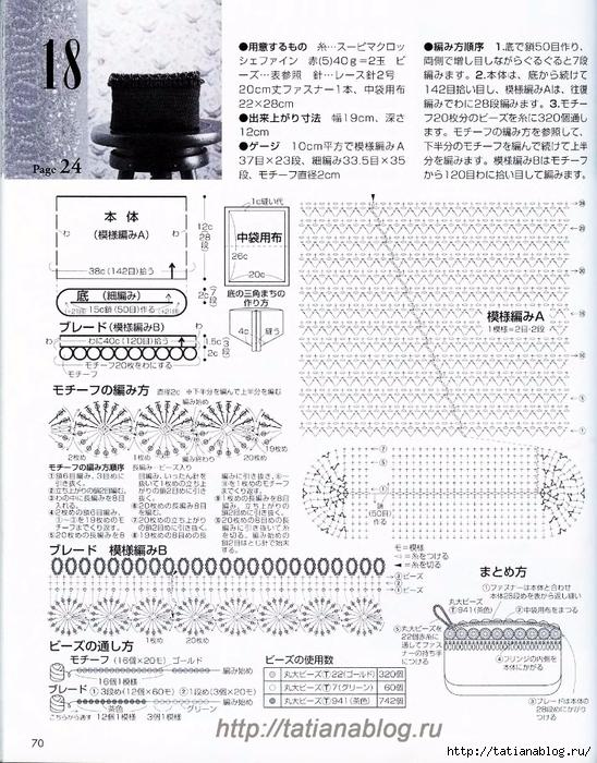 p0068 copy (548x700, 363Kb)