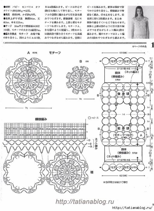 p0056 copy (509x700, 302Kb)