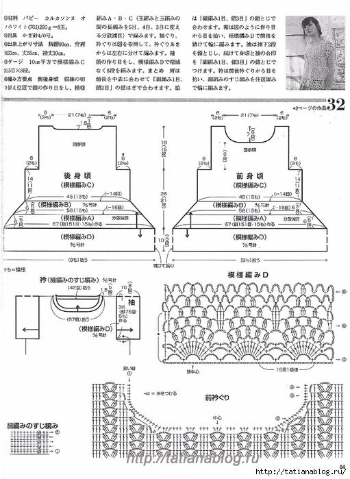 p0084 copy (511x700, 272Kb)