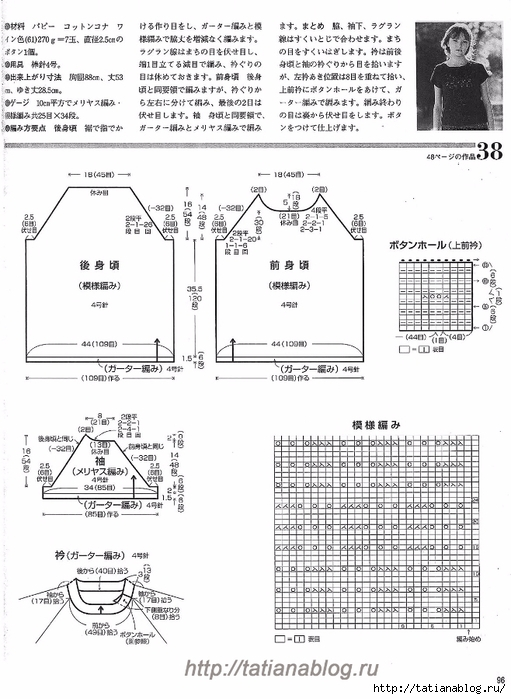 p0096 copy (511x700, 241Kb)
