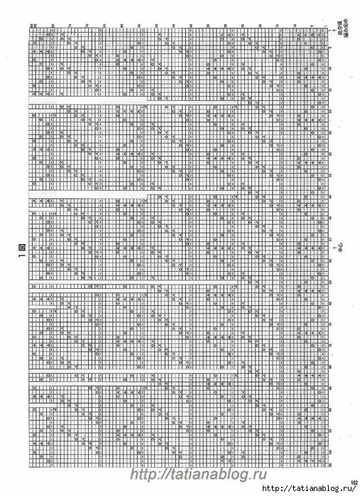 p0102 copy (507x700, 350Kb)