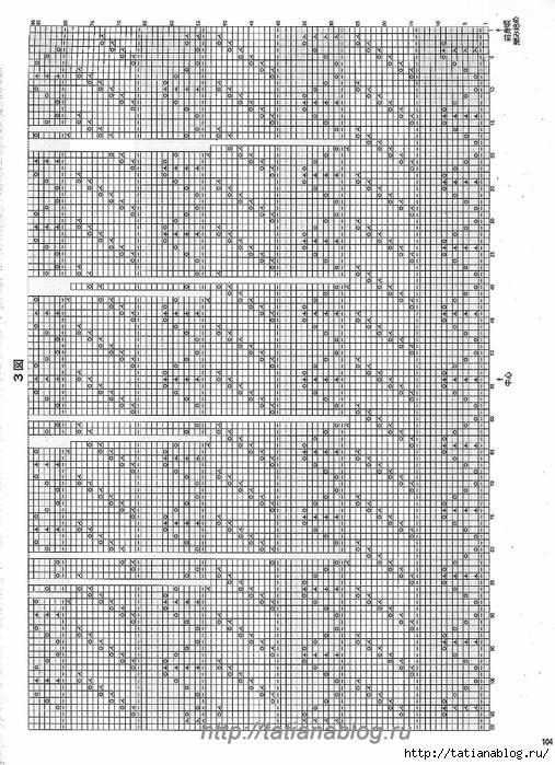 p0104 copy (507x700, 370Kb)
