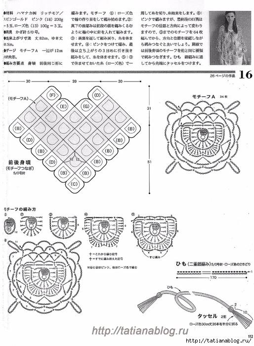 p0112 copy (514x700, 278Kb)