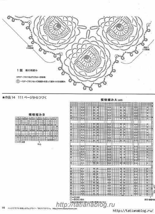 p0115 copy (507x700, 265Kb)