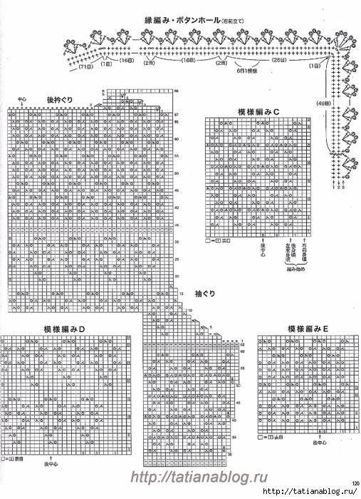 p0120 copy (507x700, 311Kb)