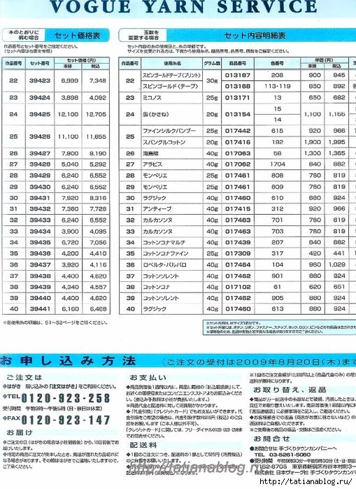 p0132 copy (509x700, 348Kb)