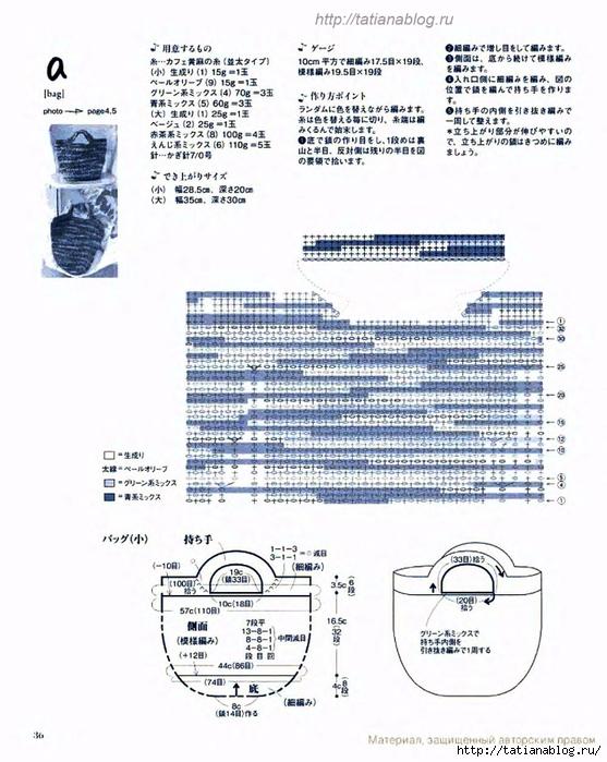 p0036 copy (557x700, 276Kb)