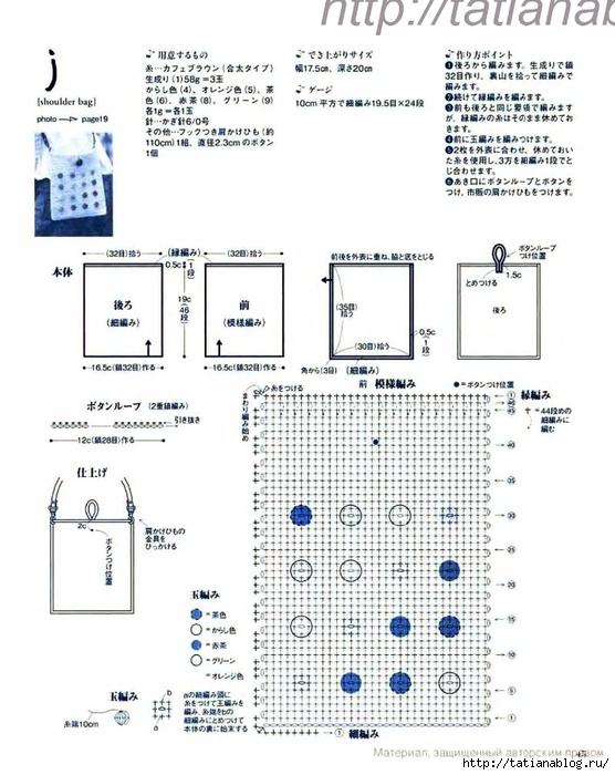 p0045 copy (556x700, 249Kb)