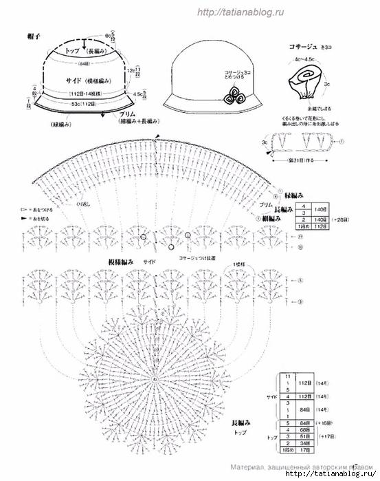 p0049 copy (553x700, 208Kb)